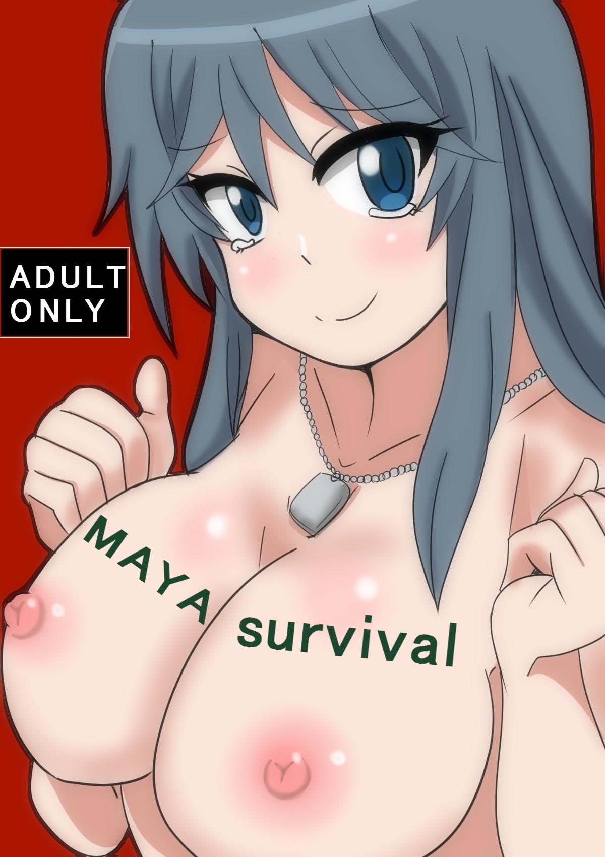 Maya_Kyodo-big-breasts-titsjob-creampie-non-stain (1)